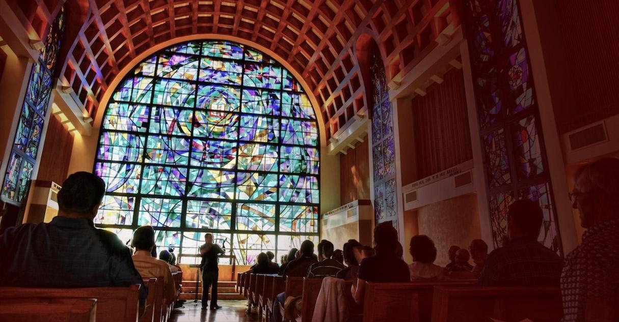 2017 Pepperdine Bible Lectures